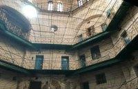 Сотрудников одесского СИЗО подозревают в присвоении 500 тыс. гривен, выделенных на ремонт