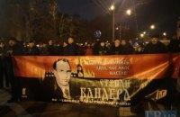У Києві проходить смолоскипний марш до Дня народження Бандери