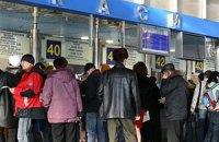 Квитки на потяги в західні області вилучили з продажу