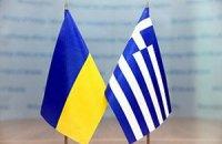 Украина vs Греция: Отличия и параллели
