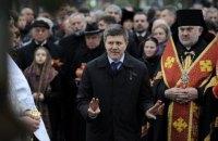 Екс-міністр культури став гендиректором Львівської опери