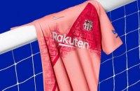 """В этом сезоне """"Барселона"""" будет играть в розовом"""