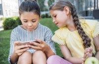 Діти-блогери: як батькам зробити блогінг дітей безпечним