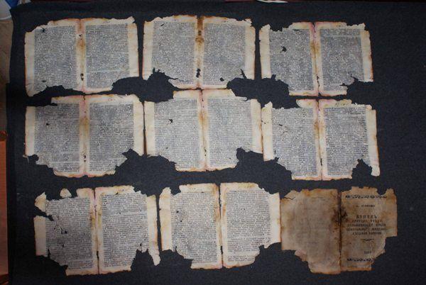 """Як можуть виглядати """"невиправно пошкоджені документи"""""""