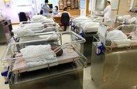 В Китае готовы пересмотреть политику ограничения рождаемости