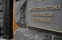 Украина в 2020 году планирует занять $4,9 млрд на внешних рынках