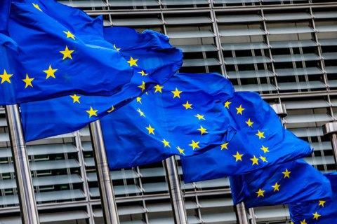 Совет ЕС утвердил выводы о будущем Восточного партнерства