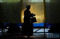 Херсон, утро, выборы: рекордная явка, «коктейли Молотова», «народный губернатор» и «правый сектор» из Киева