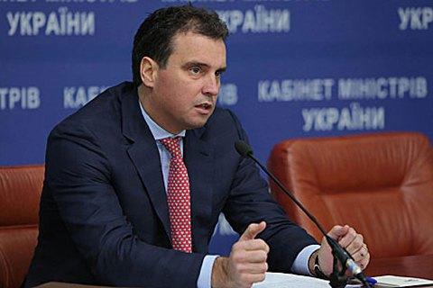 Абромавичус: Кононенко лобіював свої інтереси через нардепа Чекіту