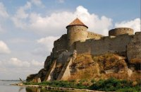 Депутаты Одесского облсовета понизили в статусе памятник культуры национального значения