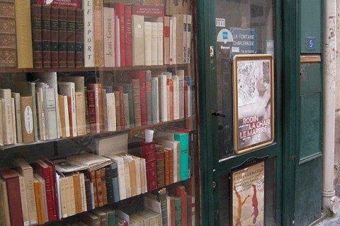 Украина запретила ввоз 9-ти книжек из РФ