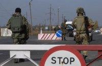 """Из-за обстрелов боевиков четвертый день не работает КПВВ """"Майорск"""""""