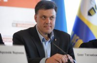 Оппозиция оспорит в суде назначение Копыленко членом ЦИК