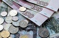 В России начали выбирать символ рубля
