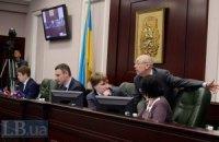 Киевсовет реструктуризировал долг столицы