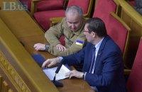"""Прокуратура кваліфікувала напад на українські катери як """"акт агресивної війни"""""""
