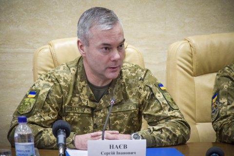 Наєв анонсував масштабні військові навчання в кінці літа
