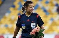 Украинка Монзуль станет второй женщиной-арбитром, которая будет судить матч отбора на мировое первенство