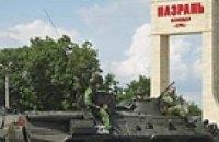 Число погибших при теракте в Назрани увеличилось до 24 человек