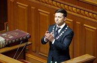 Зеленський розпустив Раду і призначив вибори на 21 липня