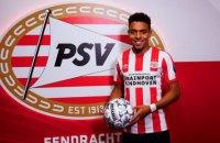 В чемпионате Голландии форвард ПСВ отметился пента-триком