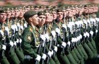 Россия впервые за 19 лет снизила военные расходы