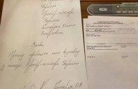 Парламентський комітет державної влади рекомендував Раді прийняти відставку Гончарука (оновлено)