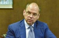 Після майже 20 тис. щеплень в Україні значних ускладнень не зафіксовано, - Степанов