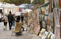 В Киеве создадут кварталы для творческого предпринимательства