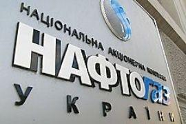 """""""Нефтегаз"""" получил разрешение на добычу нефти и газа в Черном море"""