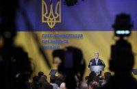 Порошенко: Россия предлагала обменять Сенцова и Сущенко после приговоров