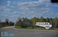 Бывший директор Чернобыльского спецкомбината пошел под суд