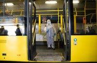 Киев решил не останавливать общественный транспорт