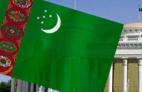 В Туркмении прекратила существование однопартийная система