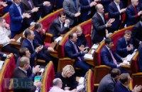 Сегодня Рада займется статусом иностранцев и лиц без гражданства