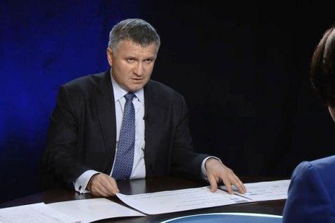 """Аваков: """"Мені хотілося б, щоб Порошенко зміг презентувати перезавантаження політичної системи"""""""