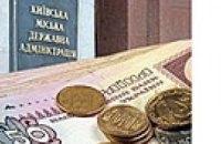 КГГА незначительно снизила тарифы на жилкомуслуги для населения на август-сентябрь
