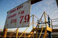Украина поэкспериментирует с истощенными газовыми скважинами