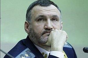ГПУ порушила справу проти Кузьміна