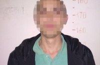 """В Энергодаре задержали мужчину, """"заминировавшего"""" здание СБУ"""