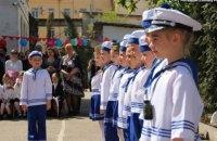 """В окупованому Севастополі Росгвардія прийняла """"військовий парад"""" у дитячому садку"""