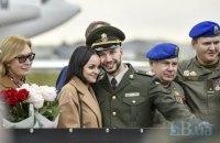 Нацгвардієць Марків прилетів з Італії в Україну (оновлено)