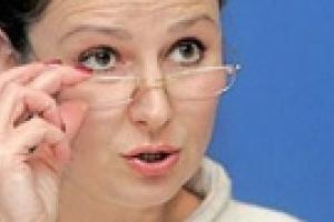 Богословская заявила, что Наливайченко нарушил презумпцию ее невиновности
