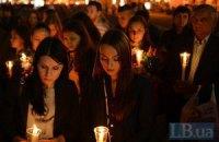 В Киеве в понедельник почтят память Гонгадзе