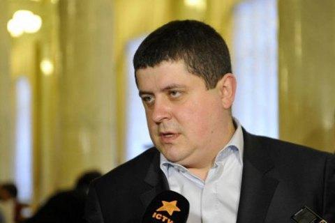"""""""Народний фронт"""" закликає прийняти постанову з приводу """"Північного потоку"""" цього тижня"""