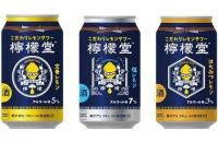 Первый алкогольный напиток от Coca-Cola поступил в продажу в Японии