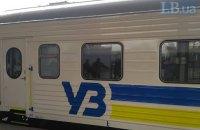 """""""Укрзалізниця"""" призначила додаткові рейси поїзда """"Житомир - Одеса"""""""