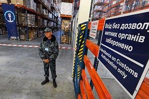 ГФС продолжает оформлять экспорт металлолома вопреки судебным решения