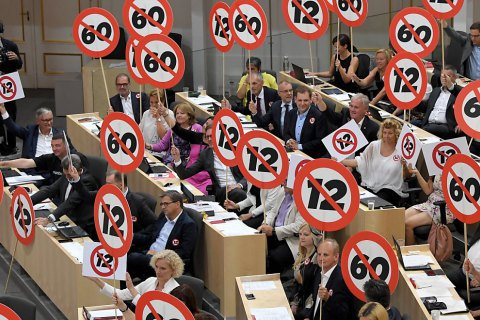 Парламент Австрії розглядає перехід на 12-годинний робочий день