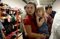 Около 43% вынужденных переселенцев с Донбасса уже устроили жизнь на новом месте и не планируют возвращаться